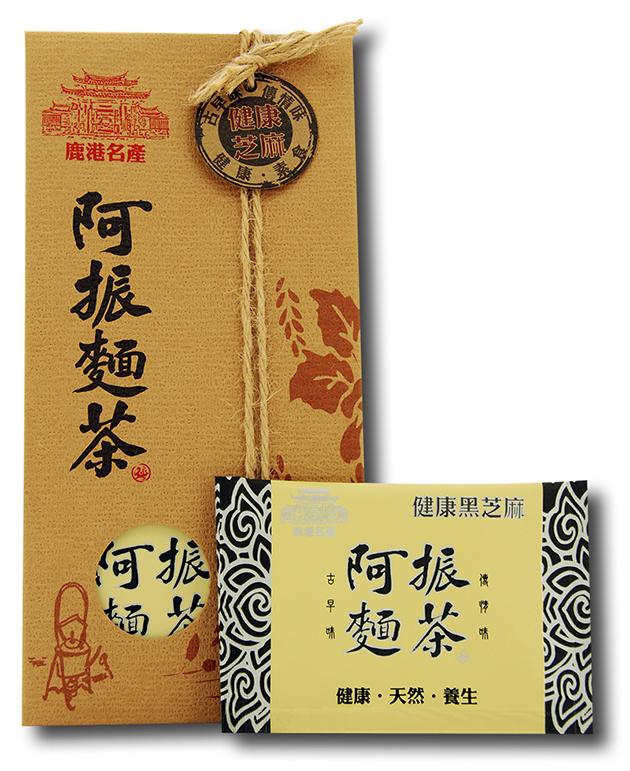 黑芝麻麵茶-隨身包 1