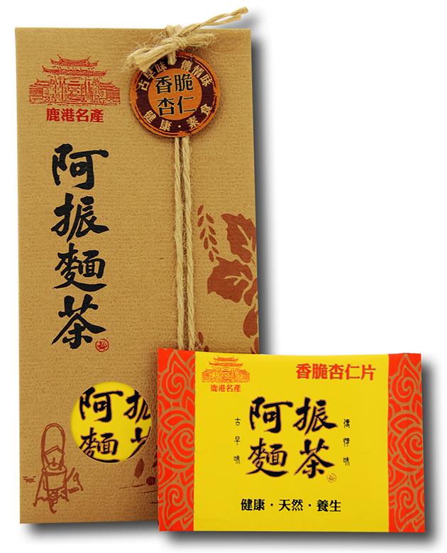 杏仁片麵茶-隨身包 1
